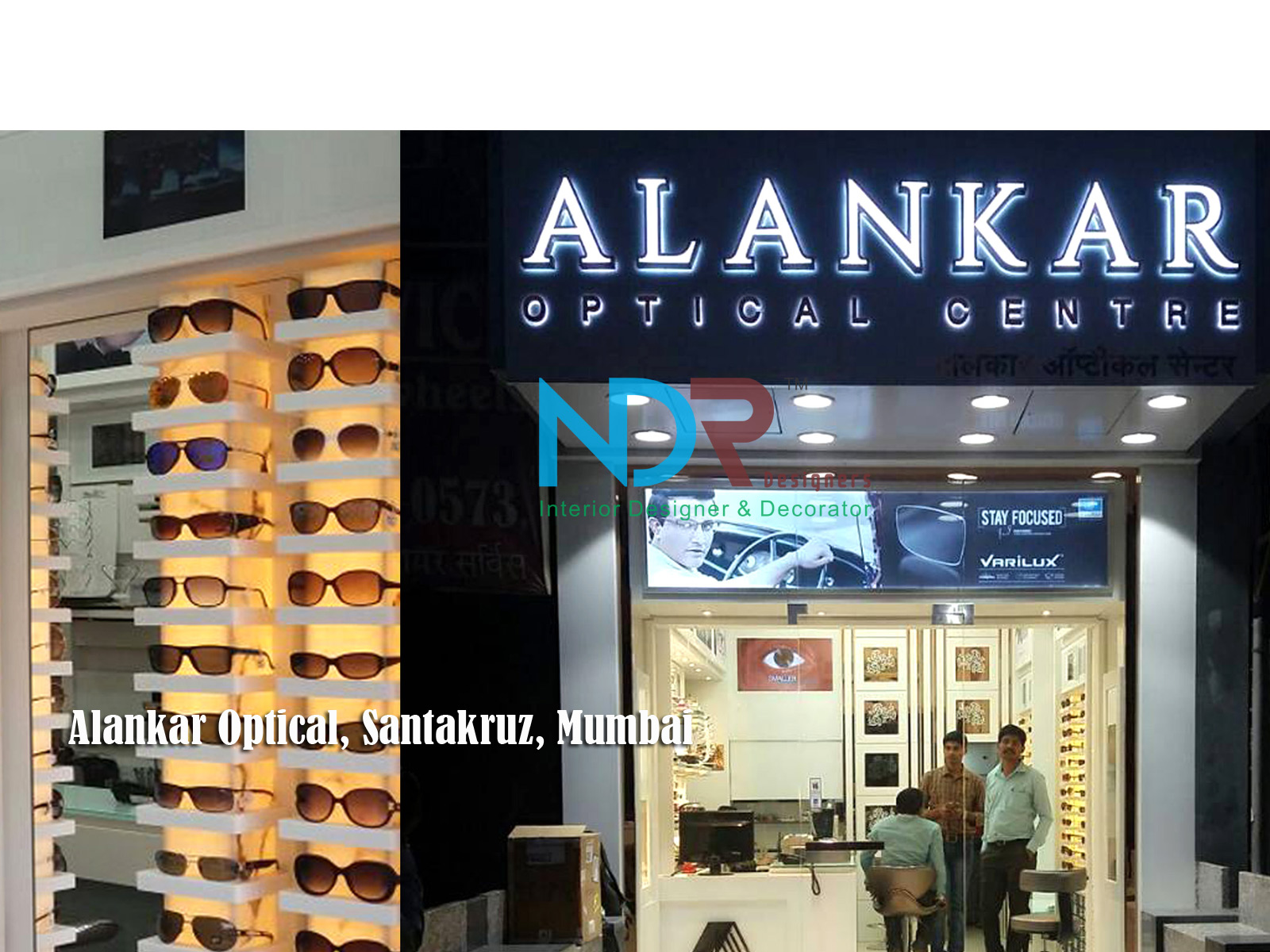 exhibition sall design  ndr designers. home · about us · services · optical showroom